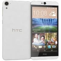 3d htc desire 826 white
