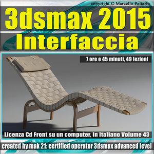 3ds max 2015 Interfaccia Vol. 43 cd front