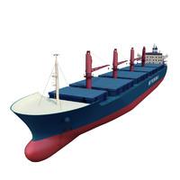 cargo vessel huyndai 3d max