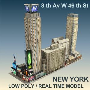 lightwave new york city ave