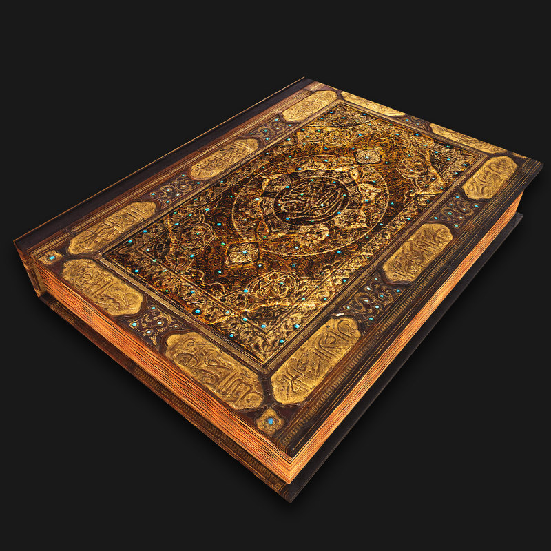 c4d designs quran islamic holy