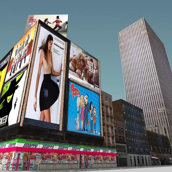 max new york city ave