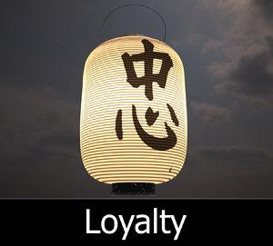 japanese lamp loyalty - 3d max
