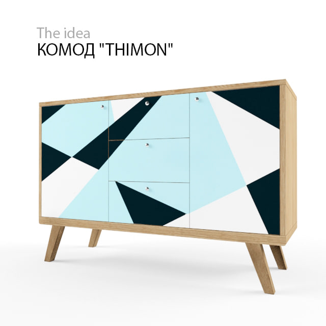 chest thimon max
