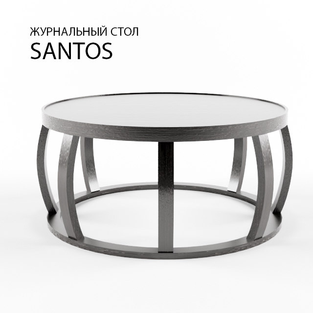table santos dg home max