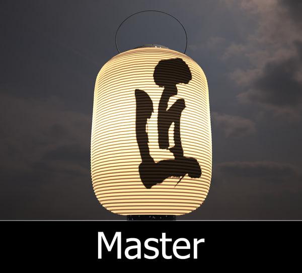 japanese lamp master - obj