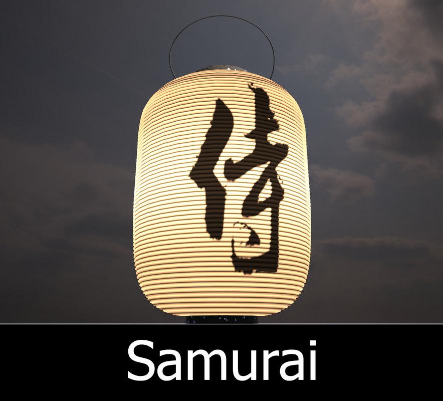 japanese lamp samurai - 3d 3ds