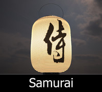 "Japanese lamp - ""Samurai"