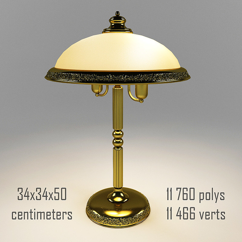3ds max classic table lamp