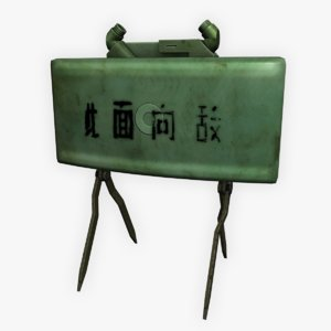 3d type 66 claymore anti-personnel