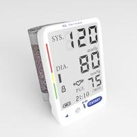 Blood Pressure Monitor UB-505