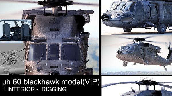 uh-60 black hawk vip 3d max