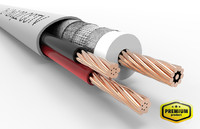 2+1 2x0,22mm CCTV Cable