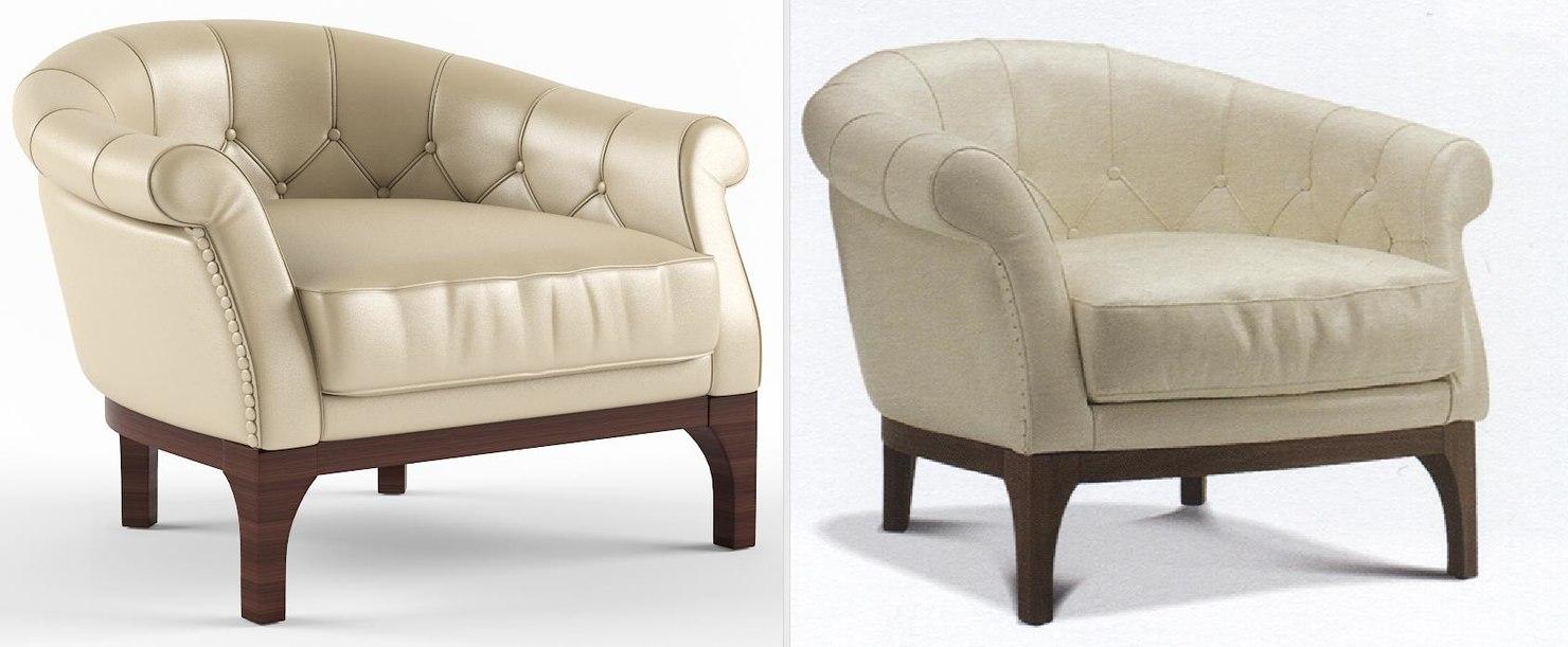 max carmen armchair