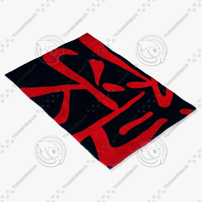 momeni rugs abstract koi00ko05blk 3d model