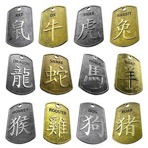 set chinese zodiac obj
