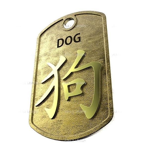 3d model dog chinese zodiac