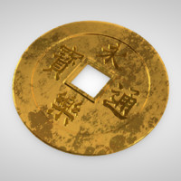 3d old japanese coin model
