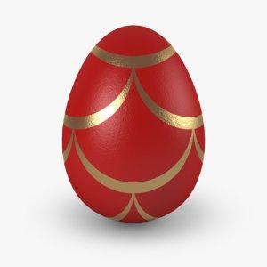3ds easter eggs v2