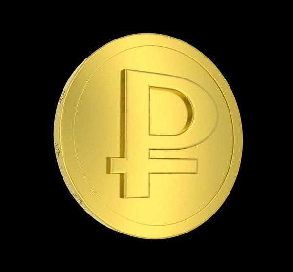 metallic coin ruble obj