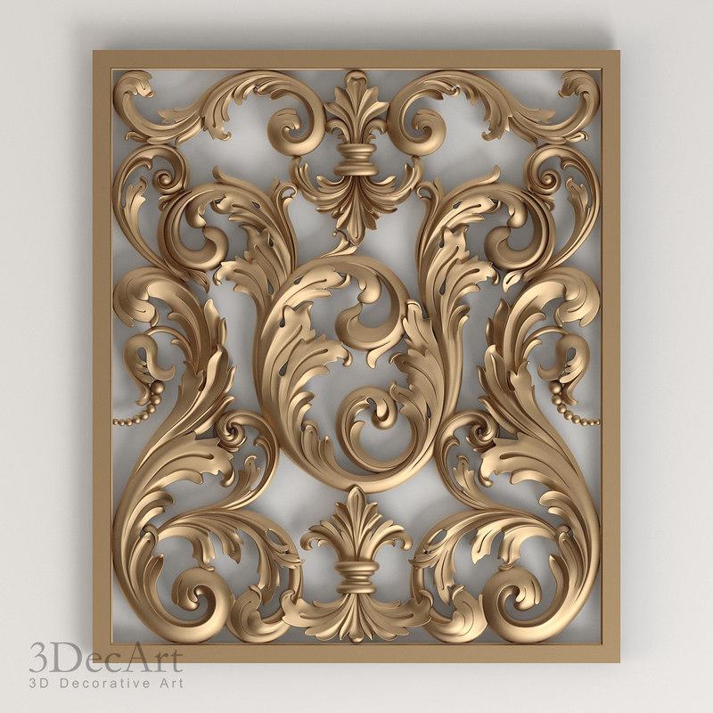 3d decorative fence