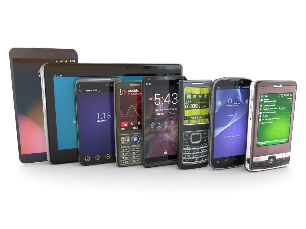 3ds set mobile