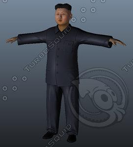 north korea premier ma