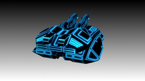 free x model cyber hover tank