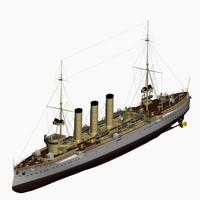 Small Cruiser Emden Imperial German Navy