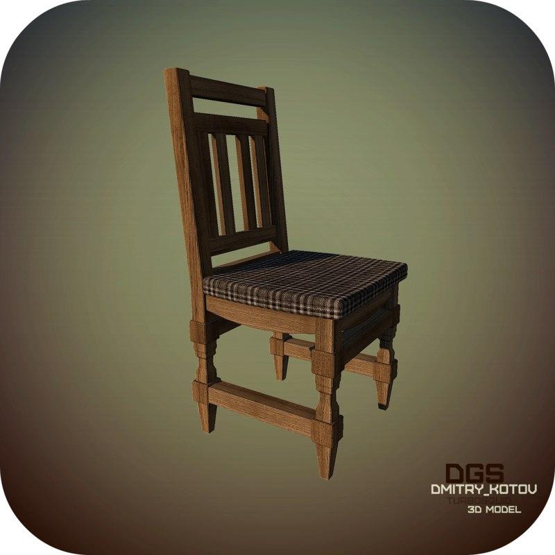 max chair ready
