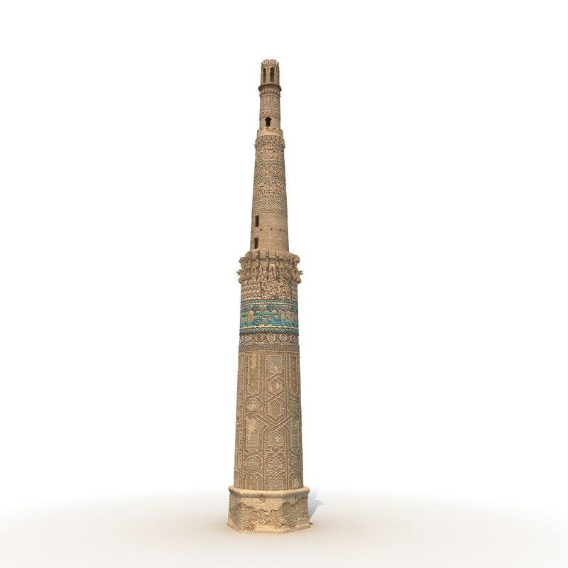 minaret jam afghanistan modeled 3d model
