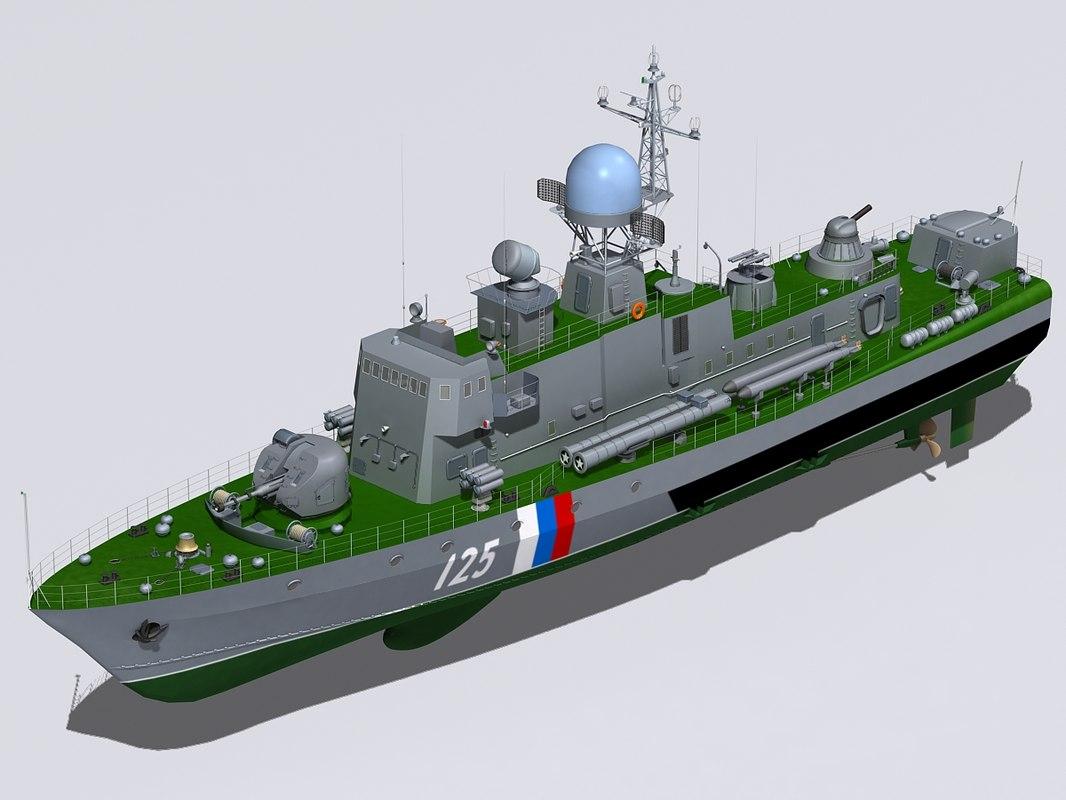 project 1241 2 corvettes 3d 3ds