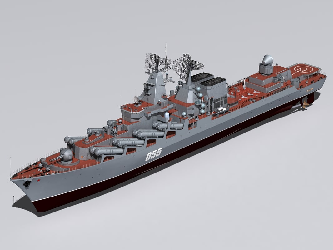 3dsmax slava cruiser 1164