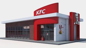 max kfc restaurant