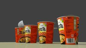 blender nong shim korean claypot