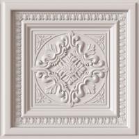 Decorative Ceiling Tile