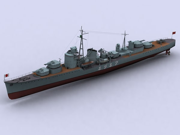 max akizuki destroyer imperial