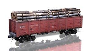 cargo train 12-532 max