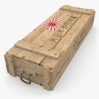 imperial japanese army crate 3ds