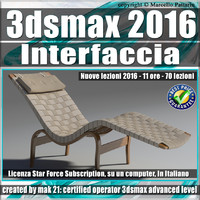 3ds max 2016 Interfaccia Subscription
