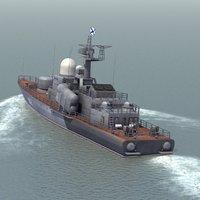 Tarantul Missile Boat