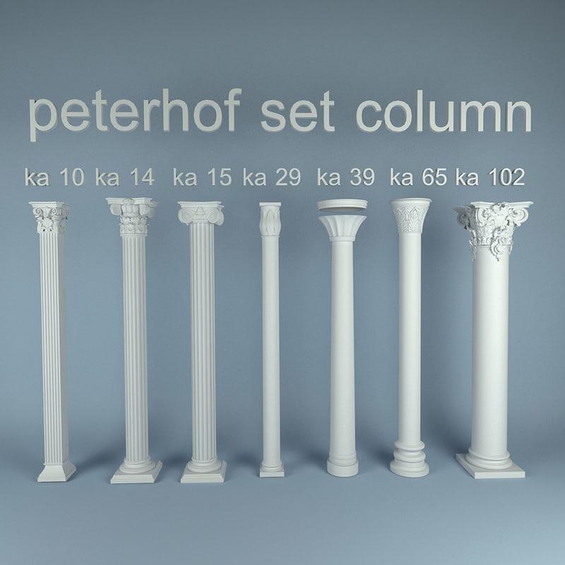 peterhof set column 7 max