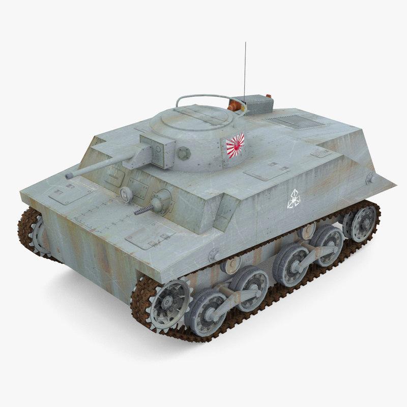 japanese tank type 2 3ds