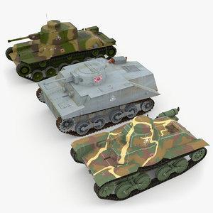 maya japanese tanks wwii