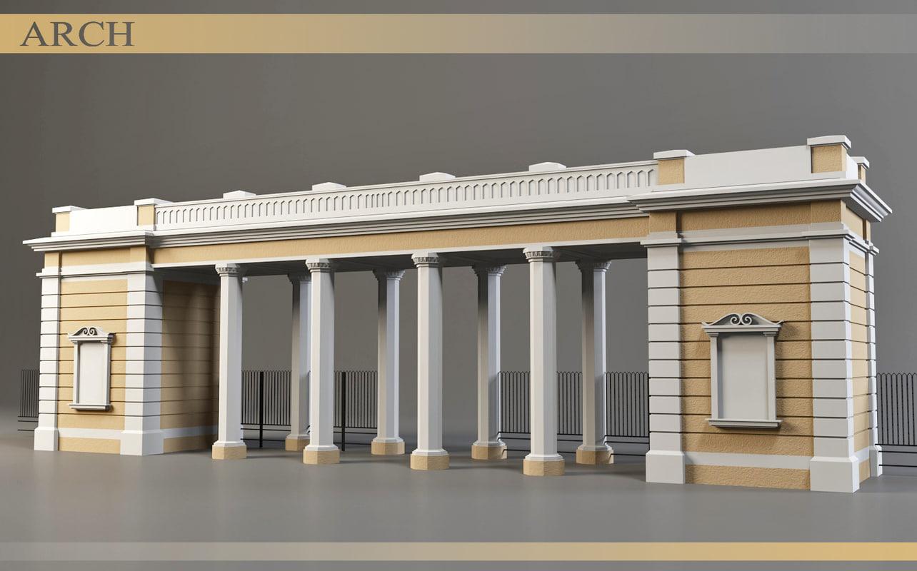 3ds max arches columns