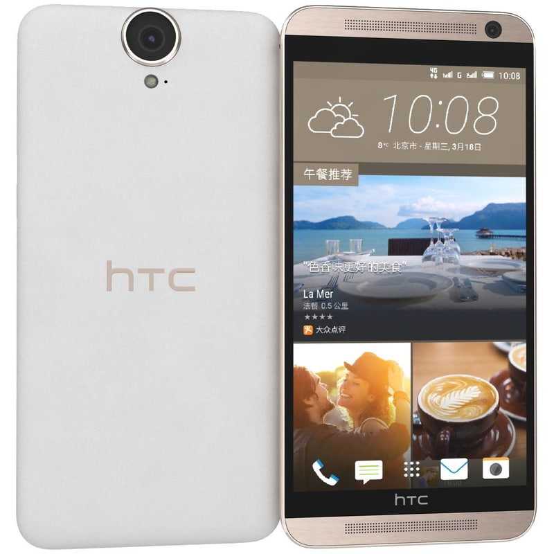 htc e9 gold sepia 3d model