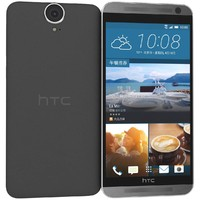 HTC One E9+ Meteor Gray
