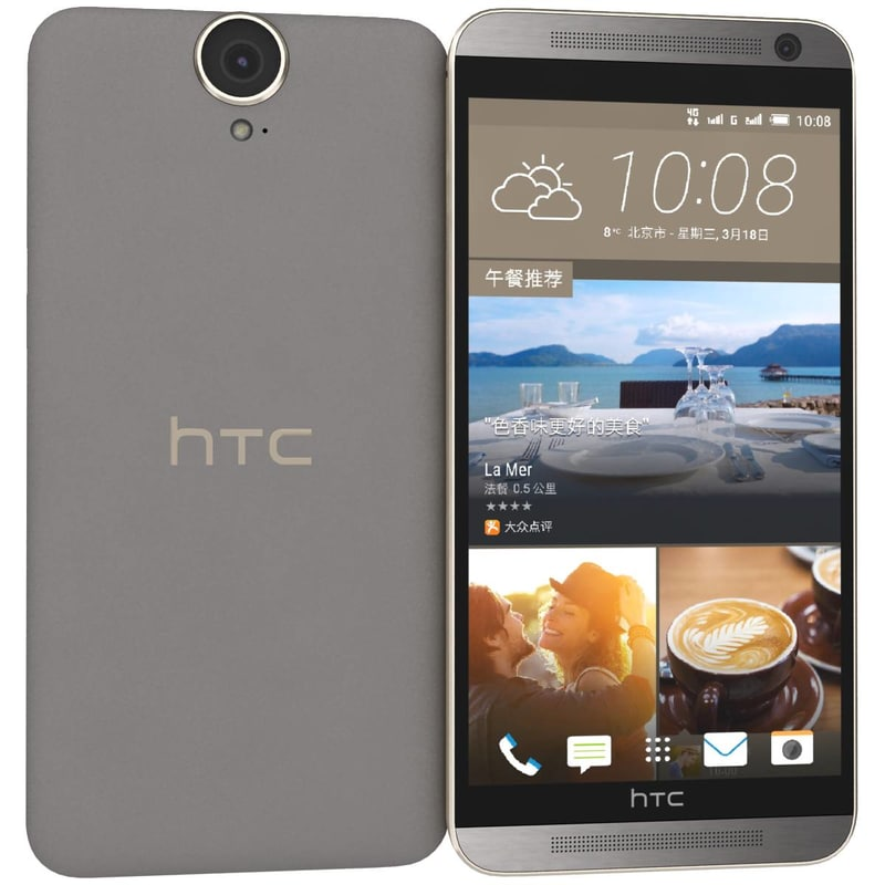 htc e9 classic rose 3d model