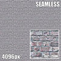 4096 Seamless Texture Brick VI