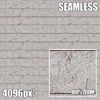 4096 Seamless Texture Tile II